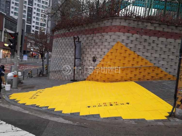 홍우비앤티_옐로카펫_동작구_삼일초등학교_시공후2.jpg