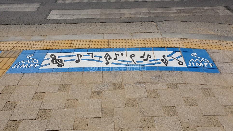 홍우비앤티_싸인블록_제천음표_1.jpg